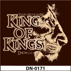 Disciple-Now-Shirts-DN-0171A