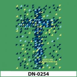 Disciple-Now-Shirts-DN-0254A