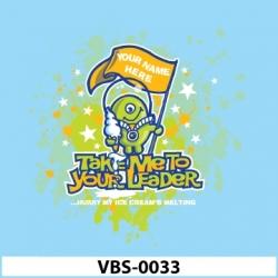 VBS-0033A